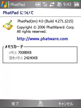 20070215094308