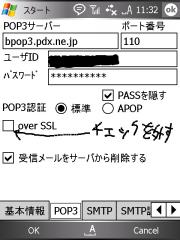 20070222113330
