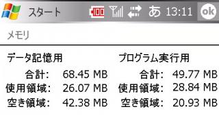 20070226131226